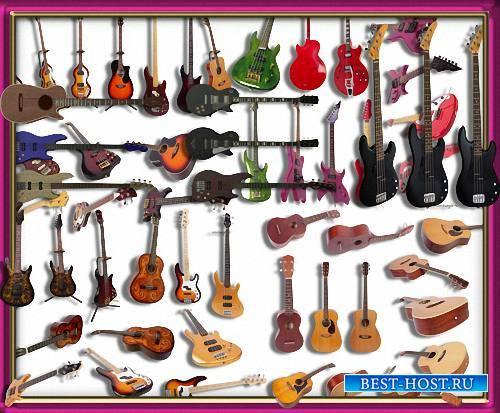 Клипарты на прозрачном фоне -  Гитары, электрогитары