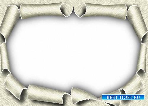 Красивая рамка - Разорванная бумага