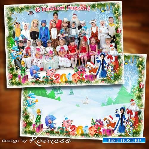 Детская новогодняя фоторамка для фото группы в детском саду - Идет зима-кра ...