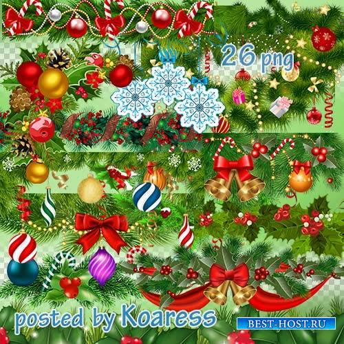 Клипарт png для дизайна - Новогодние и рождественские гирлянды и бордюры