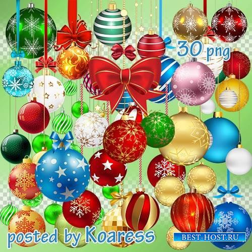 Зимний клипарт png - Новогодние елочные шары - часть 1