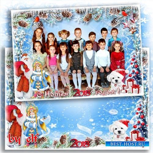 Праздничная групповая новогодняя рамка для фото - Сказочный утренник в детс ...