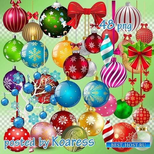 Клипарт png для фотошопа - Новогодние елочные шары - часть 2
