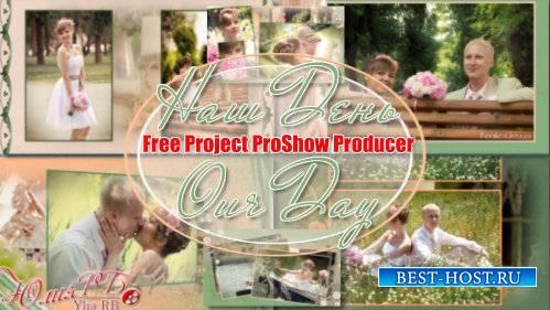 Проект для ProShow Producer - Наш день