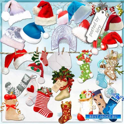 Клипарт на прозрачном фоне - Рождественские носки и шапки