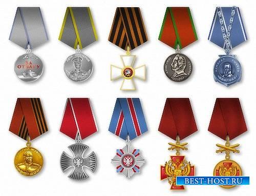 Png для фотошопа на прозрачном фоне - Ордена и медали