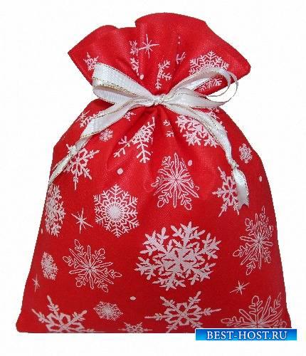 Необходимый набор png на прозрачном фоне - Новогодние подарки