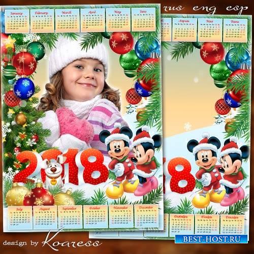 Календарь-фоторамка на 2018 год с Микки и Минни Маус - Блестят игрушки яркие на елке новогодней
