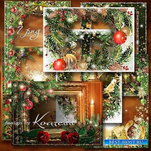 Набор новогодних поздравительных рамок png - Блестящего Нового Года сердечн ...