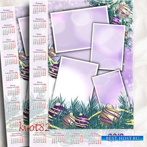 Календарь на 2018 год  с рамками для фото – Новогодние игрушки на ветках ви ...
