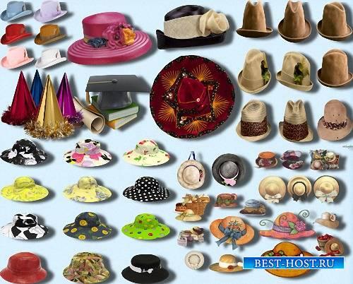 Png формат - Шляпы и шляпки