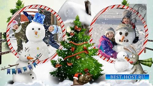 Новогодние каникулы - детский проект и стили для ProShow Producer