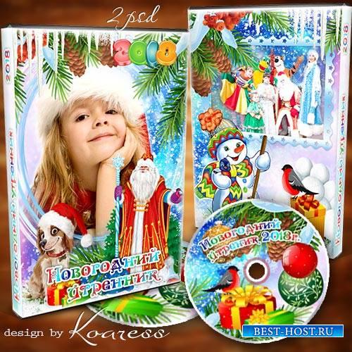 Детский набор dvd для фотошопа - обложка и задувка для диска с видео детско ...