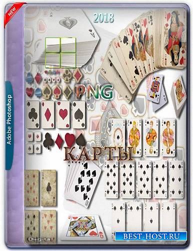 Png формат - Карты для азартных игр