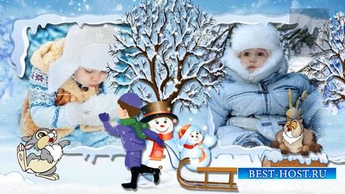 Зимние забавы - детский проект для ProShow Producer