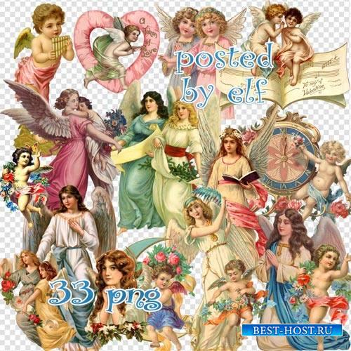 Винтажные ангелы на прозрачном фоне