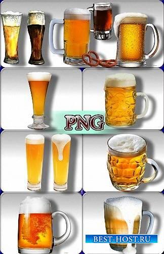 Png формат - Пиво