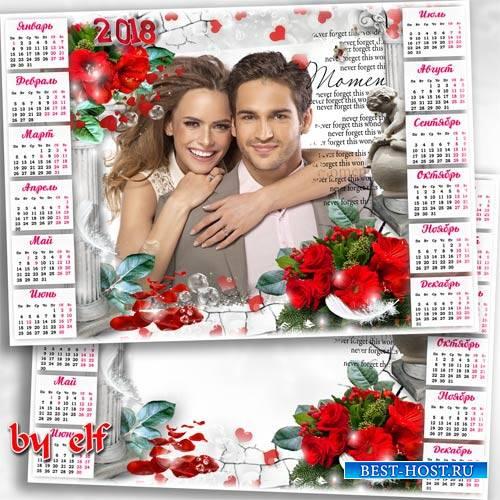 Романтический календарь на 2018 год - Любовь - таинственный цветок