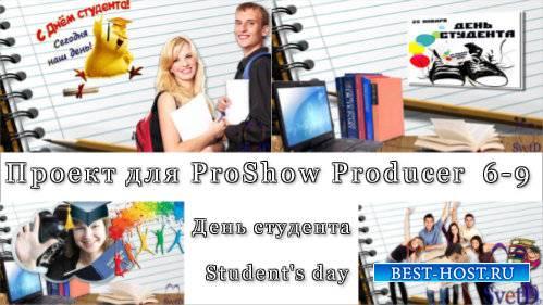 Проект для ProShow Producer - День студента
