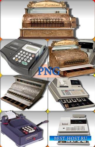 Новые png - Кассовые аппараты