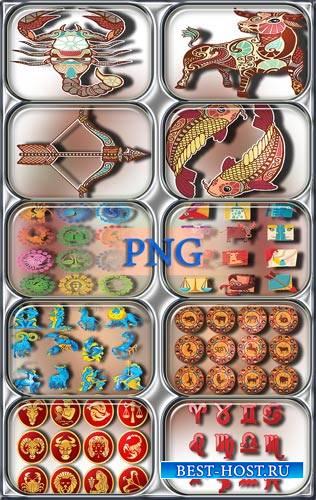 Красивые Png - Знаки задиака в разных стилях