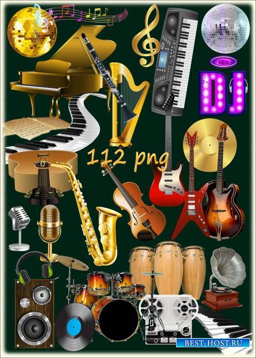 Клипарт в PNG на прозрачном фоне - Музыкальные инструменты Аппаратура Дискотека