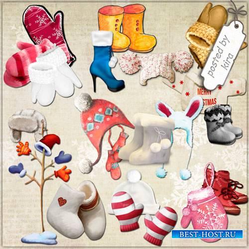 Клипарт - Зимняя одежда, обувь и головные уборы