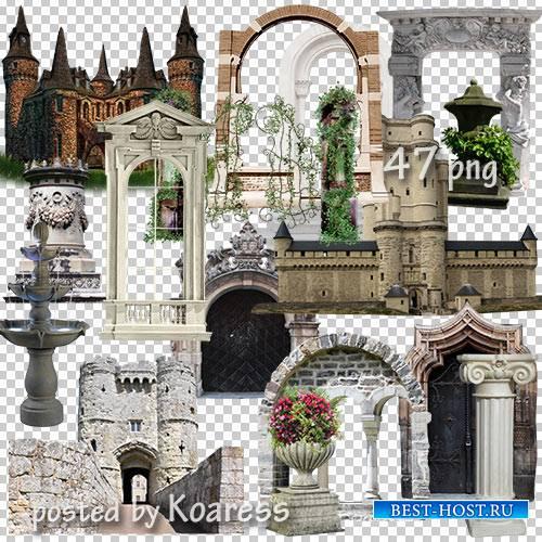 Клипарт png для дизайна - старинные замки, башни, арки, фонтаны и другие элементы архитектуры