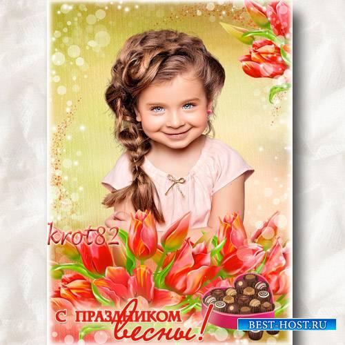 Цветочная рамка к 8 марта – С праздником весны