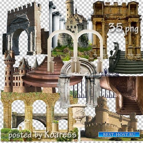 Клипарт png для фотошопа - старинные замки, лестницы, арки, колонны и другие элементы архитектуры на прозрачном фоне - часть 2