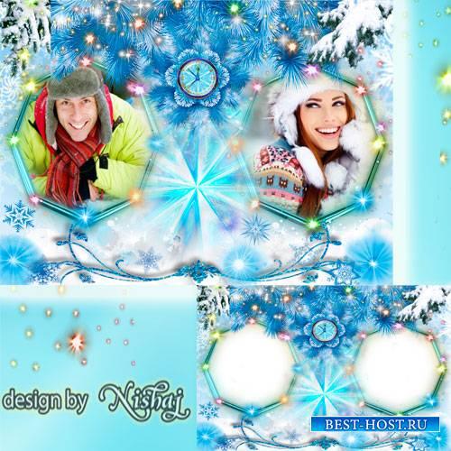 Зимняя рамка для фото - Чудесный праздник волшебства нам принесла с собой з ...