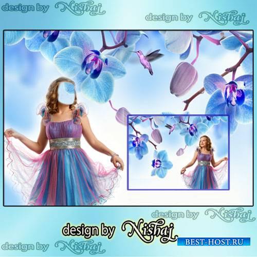 Женский шаблон для фотошопа - Голубые грезы
