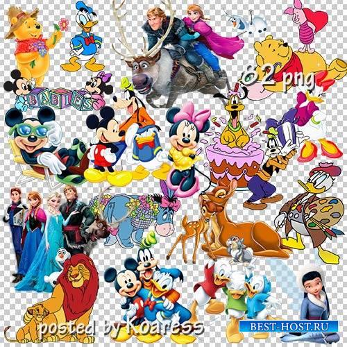 Детский png клипарт для детей - персонажи мультфильмов Диснея - часть 2