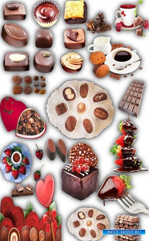 Png на прозрачном фоне - Шоколад, шоколадные конфеты