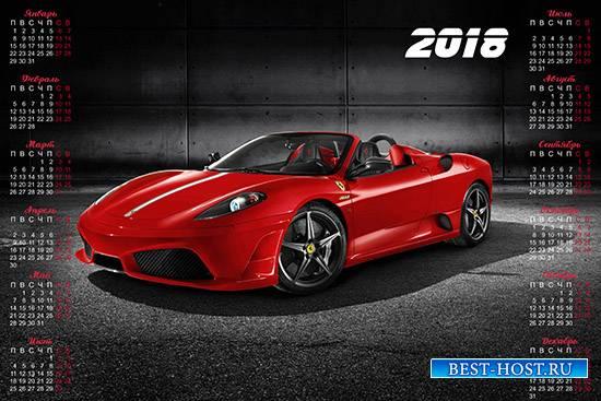 Календарь на 2018 год - Ferrari