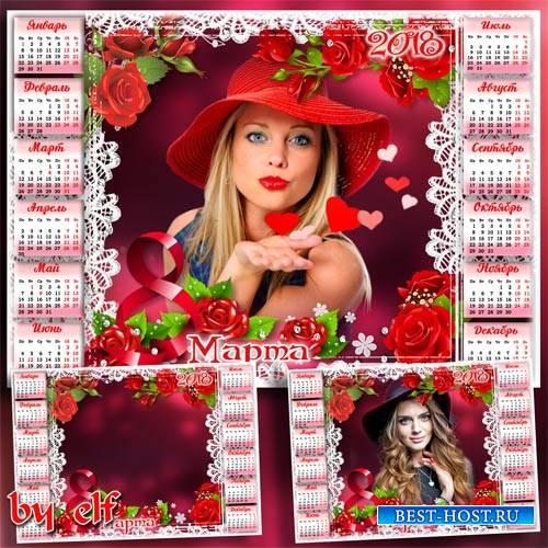 Календарь-рамка на 2018 год с цветочной композицией из роз - Пусть даже в п ...