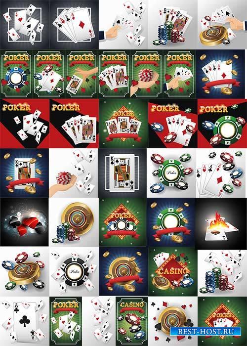 Казино и карты покера - Вектор / Casino and poker cards - Vector