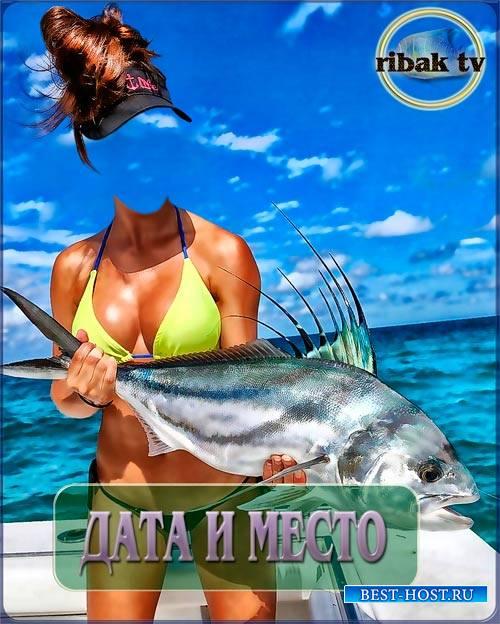 Шаблон psd - Женская рыбалка