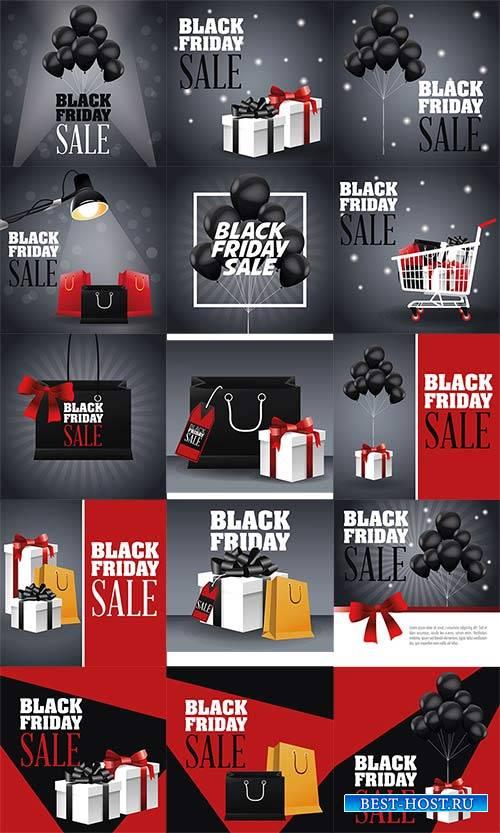 Black friday promotion label - Vector