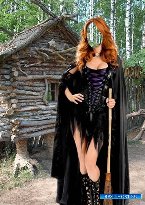 Женский фотошаблон - Обольстительная ведьма