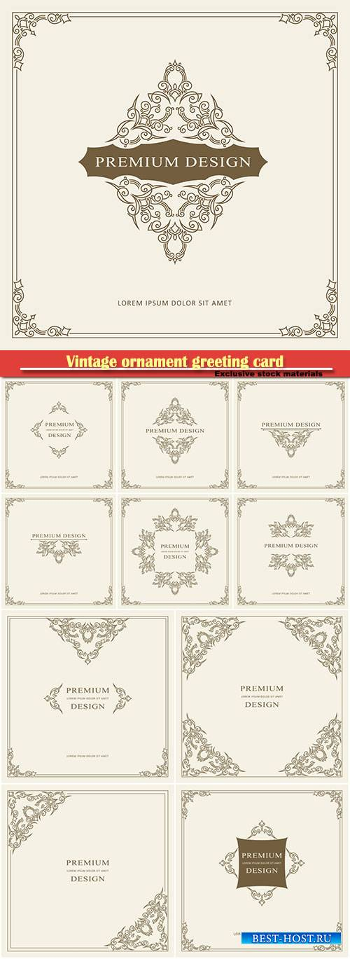 Vintage ornament greeting card vector template, retro luxury invitation