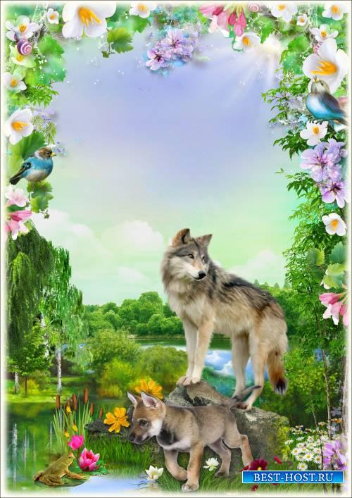 Рамка для фото - Выходит на просторы ласковая весна