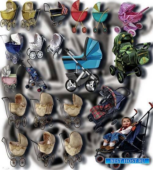 Клипарты для фотошопа на прозрачном фоне - Детские коляски