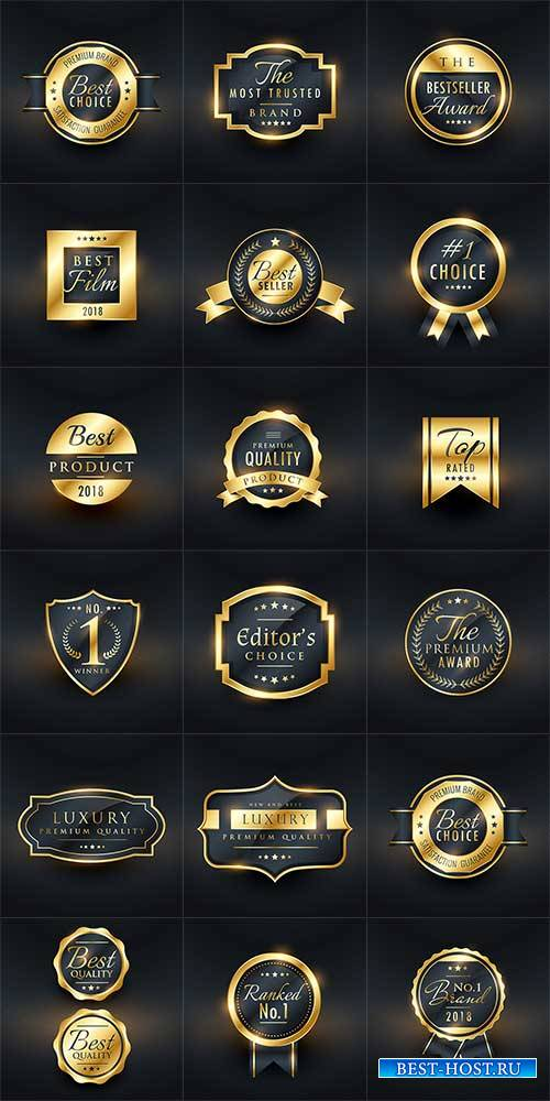 Золотые этикетки - Лучший бренд - Вектор / Golden Labels - Best Brand - Vec ...