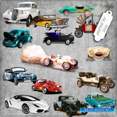 Клипарт транспортный - Автомобили разные