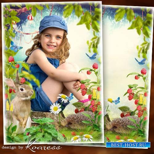 Фоторамка для детских портретов - Земляничная полянка