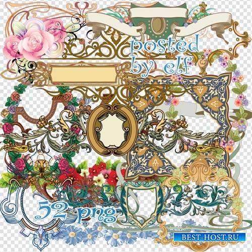Клипарт на прозрачном фоне – Виньетки и завитушки, горизонтальные виньетки