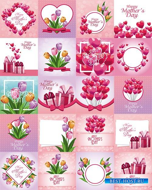 Happy mothers day - vector
