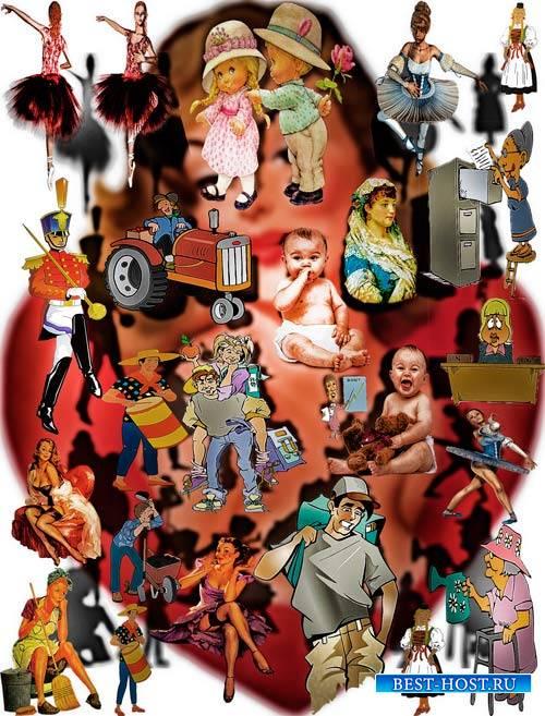 Клип-арты для фотошопа - Смешные образы людей