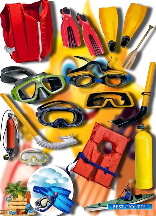Клипарты на прозрачном фоне - Вещи для плавания